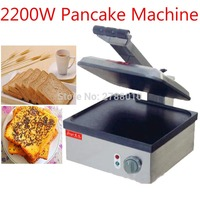 Electric Bread Heating Pan Household Bread Toaster 2200W Pancake Machine FY-2216