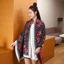 Fashion Tartan Jacquard Scarf Women Winter Cashmere Blanket Scarf Ladies Oversize Shawls And Scarves Wrap YJWD256    15.19