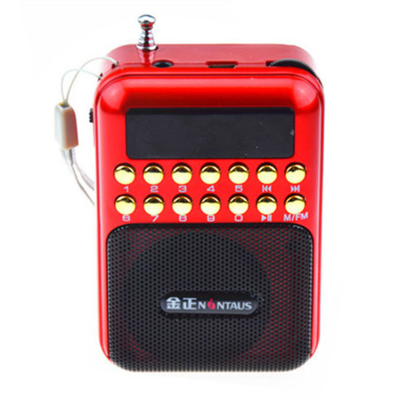 Nintaus B872 Card Speaker Old FM Radio Campus Broadcast Portable Walkman MP3 Player Stereophony Use 18650 Battery