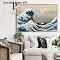 Оригинальный Kanagawa серфинг Katsushika Hokusai холст рисунок, напечатанная картина постер стена Спальня украшение для дома