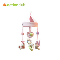 Hot Kawaii Love Rabbit Bear Umbrella Brand Plush Baby Toy Newborn Infant Learning Educational Musical Mobile