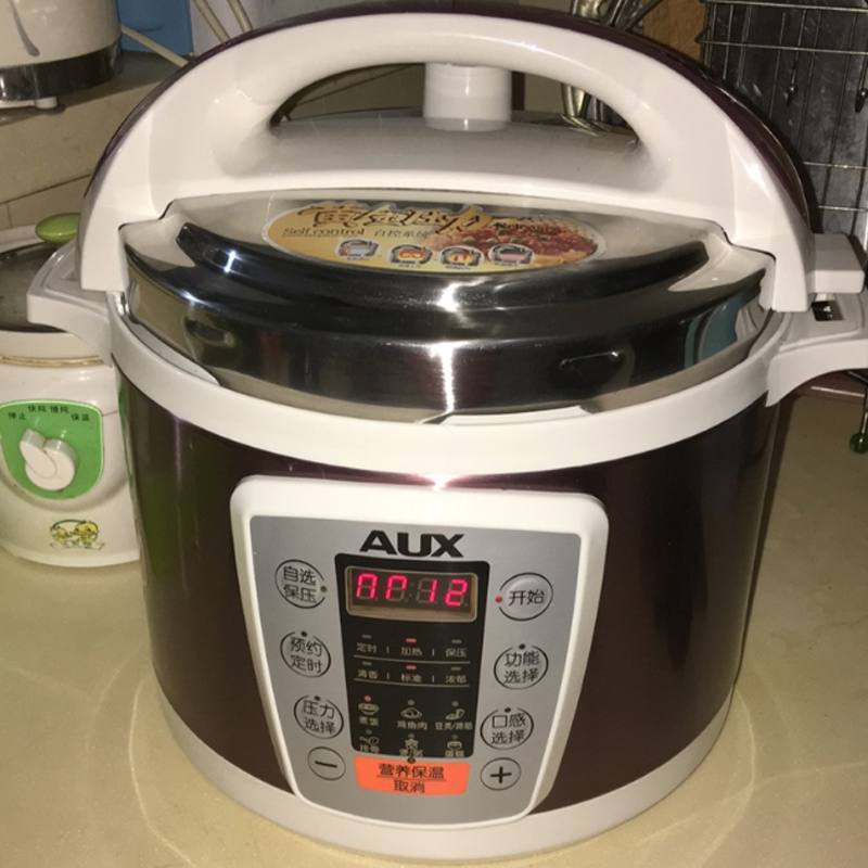220V 5L Electric Pressure Rice Cooker Multi Electric Pressure Intelligent Heating Rice Cooker With 2 Inners High Quality цена