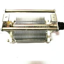 (Quan Xin)  single air medium variable capacitor 30-1000PF