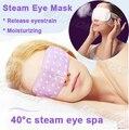 Новый профиль маска для глаз аромат теплый генерирующая глаз спа увлажняющий релиз зрительное напряжение теплее глаз патч спящая глаза маска