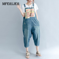 Summer Loose Casual Patchwork Women Denim Overalls Literature Vintage Washed Distressed Jeans Denim With Pocket