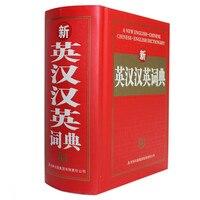 2017 New Chinese English Dictionary Learning Chinese Tool Book Chinese English Dictionary Chinese Character Hanzi Book