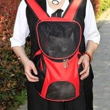 Переноска для собак, рюкзак, сетка, камуфляж, товары для путешествий, дышащие сумки на плечо, сумки для маленьких собак, кошек, чихуахуа