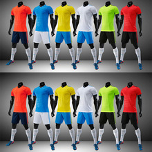 2019 new men's short-sleeved football jersey suit and football sweatshirt training set can customize their own number and name цена 2017