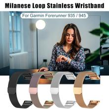 Luxury Milanese Magnetic Loop Stainless Steel Watch Band Strap For Garmin Forerunner 945 935 Smart Watches milanese loop watch band stainless steel magnetic strap for fossil q tailor gazer founder wander crewmaster grant marshal nate