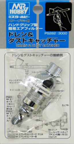 все цены на GSI Creos Mr.Hobby PS282 Drain & Dust Catcher,Model Kits Tools,Made in Japan, онлайн