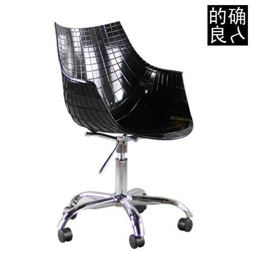 Stylish Minimalist Home Computer Chair Swivel Office Chair