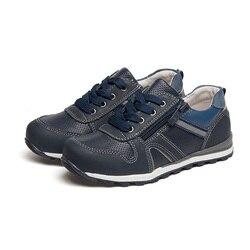 QWEST Frühling & Herbst Orthesen Arch Support Echtes Leder Sohle Atmungsaktive Größe 28-33 Casual Kinder Schuhe für Jungen 81P-XY-0661