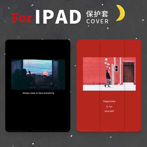 Fashion Lover Magnet PU Leather Case Flip Cover For iPad Pro 9.7 10.5 Air Air2 Mini 1 2 3 4 Tablet Case For New ipad 9.7 2017