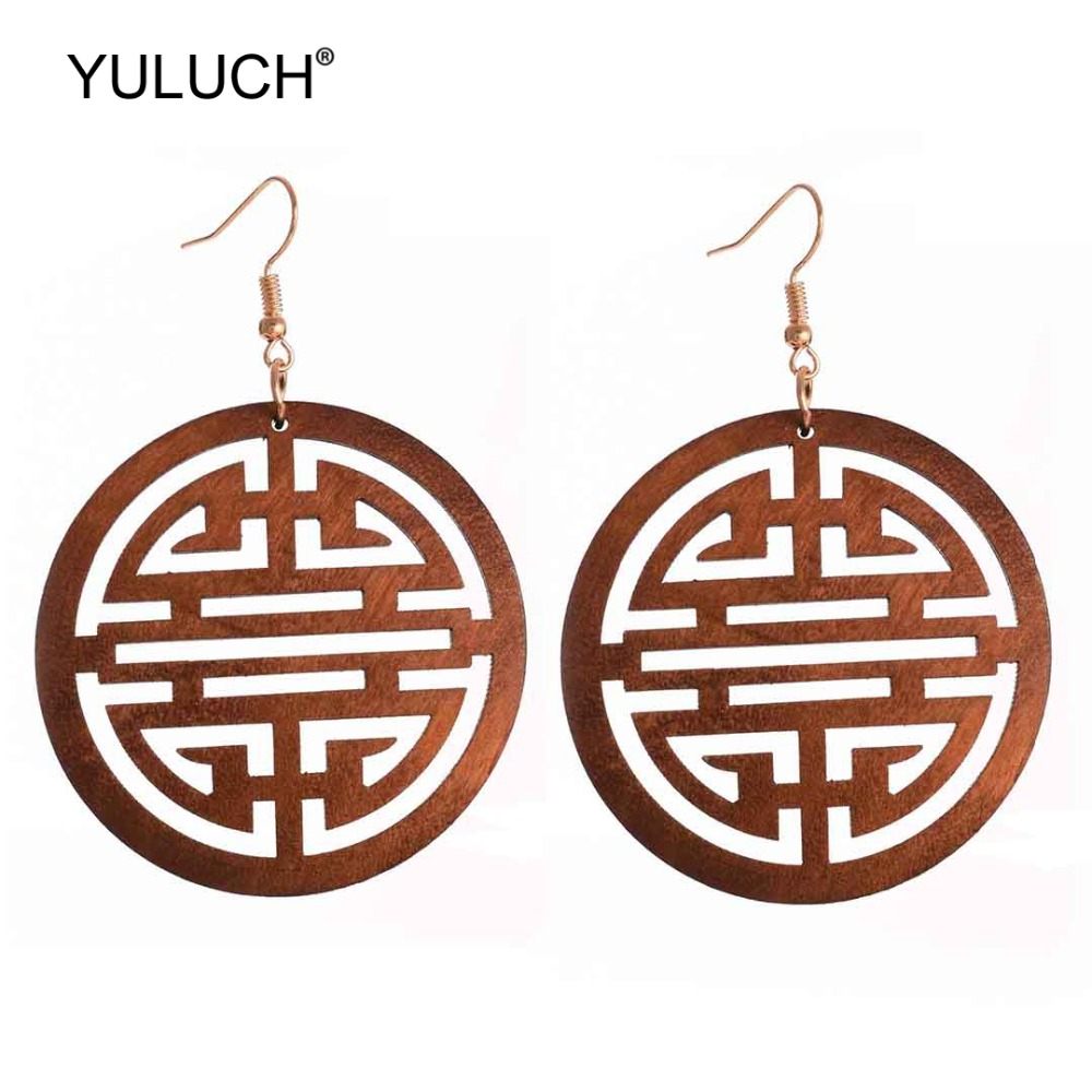Round Wooden Hollow Drop Pendant Statement Earrings Ethnic African