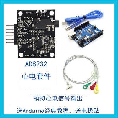 ECG Heartbeat Heart HRV Health Measurement AD8232 Monitoring Kit Compatible with Arduino Microcontroller ad8232 ecg and heart rate hrv acquisition development board bluetooth 4 acquisition monitoring sensor module