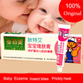 Doctor.m Baby & Children Herbal Antibacterial Skin Itch Creams Skin Allergy Dermatitis And Eczema Cream Chinese Ointment