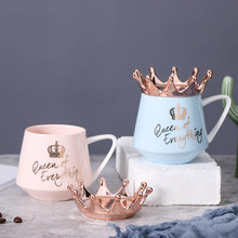 OUSSIRRO Crown Theme Milk / Coffee Mugs Cartoon MultiColor Mugs Cup Kitchen Tool Gift X-Mas Gift W3206(China)