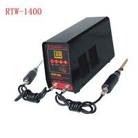 1PC Mini Ultrasonic Polishing Machine RTW1400