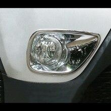 цена на ABS Chrome For Toyota RAV4 2014 2015 accessories Car front fog lamp Decoration frame Cover Trim car styling 2pcs
