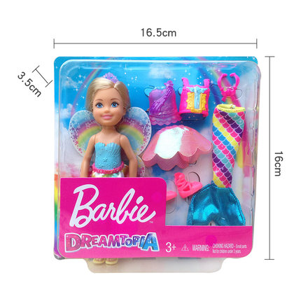 Original Barbie Chelsea doll dreamtopia Boneca princess Mermaid Doll Feature Rainbow Lights Girls Toys For Chilren Birthday Gift in Dolls from Toys Hobbies