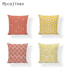 Scandinavian Style Cushion Cover Yellow Brige Geometric Diagram Leaves Living Room Bedroom Sofa Rock Chair Decor Pillowcase 43cm(China)