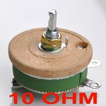 Мощный проволочный потенциометр 50 Вт 10 Ом, реостат, переменный резистор, 50 Вт.