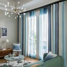 Затемненные занавески s для гостиной, полосатые радужные занавески для детской спальни, цветные прозрачные Занавески, занавески оконная панель