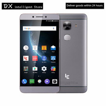 In Stock Letv Le Max 2 X829 LeEco Max2  5.7″ 2K IPS 4GB RAM 64GB ROM 4G LTE Snapdragon 820 Quad Core 21MP OTG Touch ID CellPhone