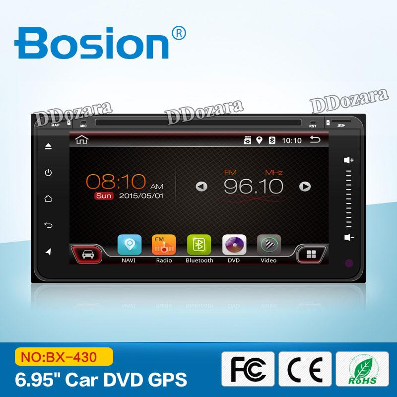 Quad Core 2 din Android for Toyota 200*100 Car DVD Radio Stereo Video Player GPS For Hilux VIOS Camry Corolla Prado RAV4 Prado