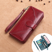 Womens long large-capacity wallet New Korean version of the leather zipper Pattern hollowed out clutch