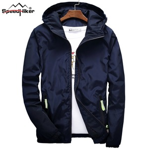 Image 1 - Size 6XL 5XL 7XL 2018 Spring Autumn Young Men Windbreaker Hooded Jacket Slim Thin Clothing Top Quality Waterproof Plus Size K316
