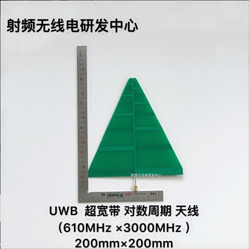 NEW 1PC 610MHZ-3000MHZ UWB UWB Logarithmic Cycle Antenna