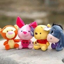 one set Movie & TV  cute bear , Tigger, Eeyore donkey, piglet  plush toys gift dolls about 18 cm