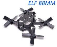 Micro Frame Combo Carbon Fiber FPV