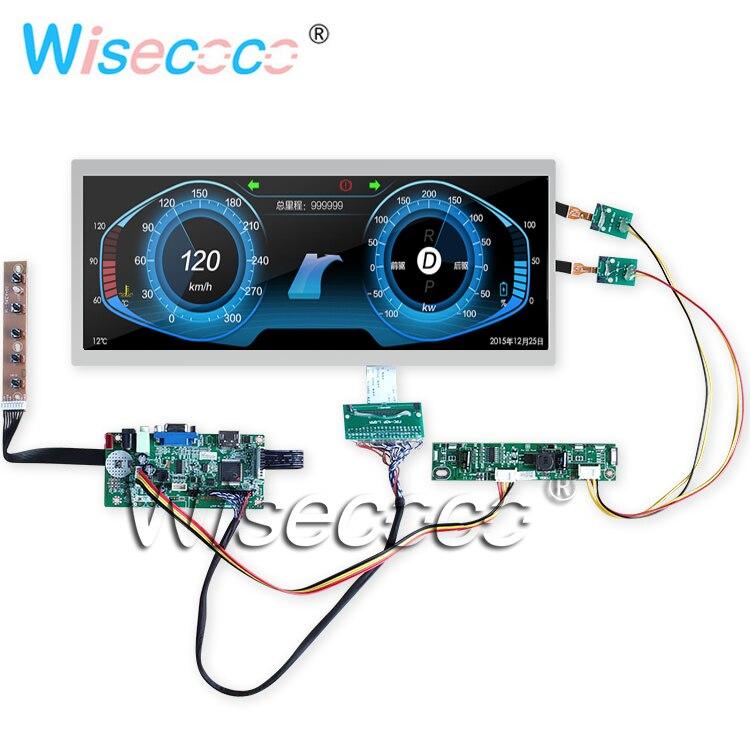 Haute luminosité ultra grand écran 12.3 pouces résolution 1920*720 module avec 40 broches HDMI LVDS contrôle pilote carte pour véhicule ins