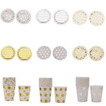 10 Pcs/Lot Gold Silver Stripes and Dot Paper Cups Plates Wedding Birthday Party Supplies