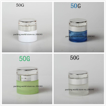 50G pearl white/green/frosted/blue glass pot/jar for night cream/essence/serum/gel/moisturizer/skin care pot/cosmetic packing