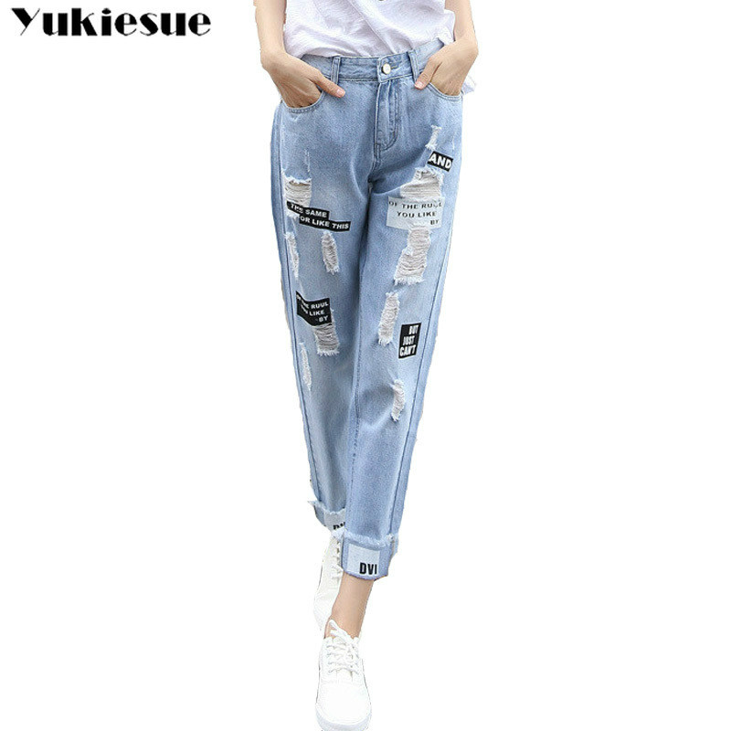 Fashionable Woman's Jeans With High Waist Ripped Jeans For Women Jeans Woman Pants Women's Jeans Cowboy Femme Mujer Plus Size