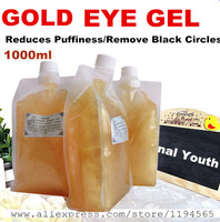 1KG 24K Gold Gel Tight Anti wrinkle Fine Lines Eye Cream Remove Fat Granule Adipose Bead Dark Circle Anti Puffiness Anti Aging