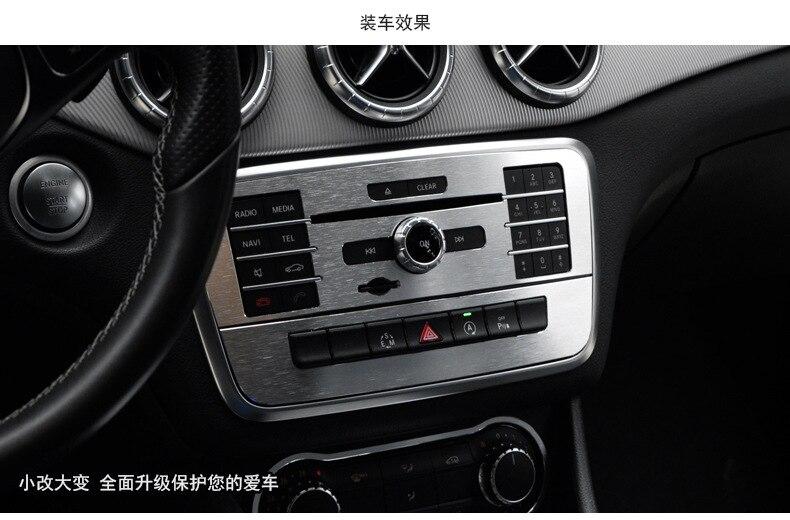 For Mercedes Benz A/B/GLA/CLA Class Car Center console CD panel decoration sticker Mercedes-Benz CLA-класс