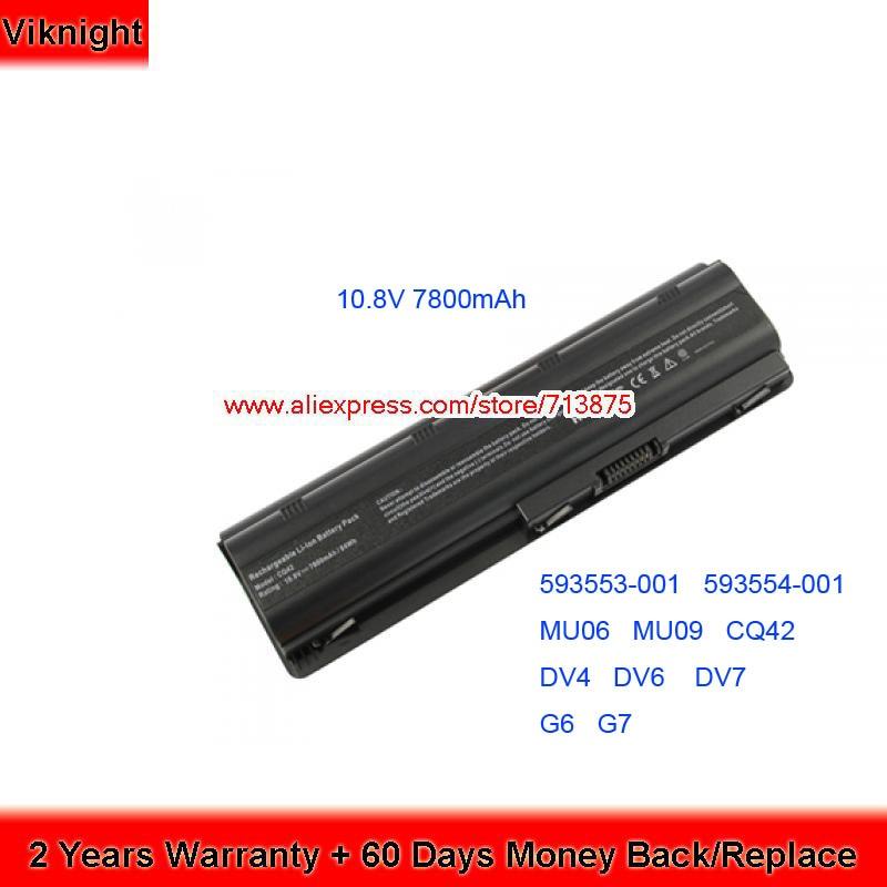 10.8 v 7800 mah Batterie Pour HP Pavilion DM4 DV3 DV4 DV5 DV6 DV7 G6 G7 CQ42 CQ43 CQ56 CQ65