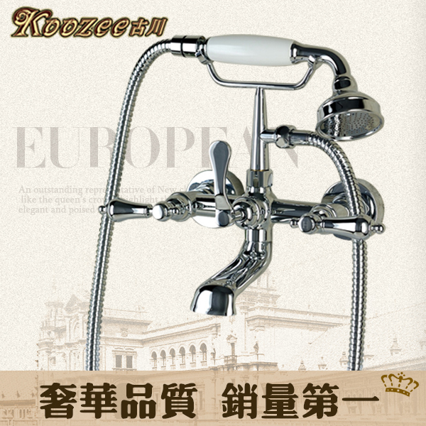 Furukawa simple chrome plated antique copper tub shower faucet ...