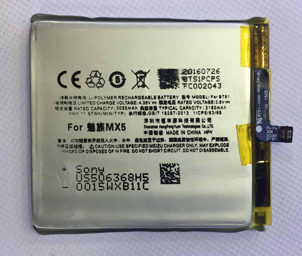 HFY батареи BT51 для <font><b>MX5</b></font> M575M M575U телефона 3050 мАч
