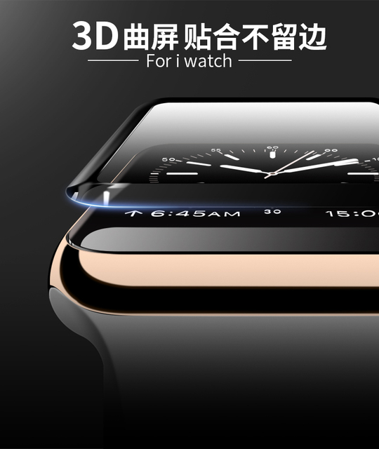 Full Glue Tempered Glass Protector for Apple Watch 4 40mm 44mm 38mm 42mm 3D Curved Black Edge Protective Film for iWatch 3 2 1