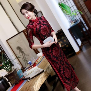 Image 3 - Vestido de Boda China de encaje negro 2020, Qipao largo ajustado para mujer, vestido tradicional chino para fiesta de boda