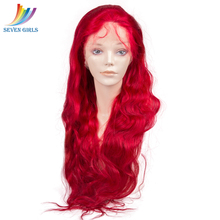 Sevengirls Malaysian Hot Red Color Glueless Full Lace Human Hair Wigs Natural Body Wave Full Lace Wig 130% 150% 180% Density