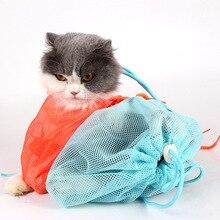 Кошачьи чистящие средства, резаки для ногтей, иглы защитные мешки, Cat мешки для ванной, 55*35*13*16 см