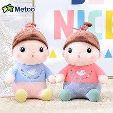 METOO Muñecos de Trapo Baby Gorditos