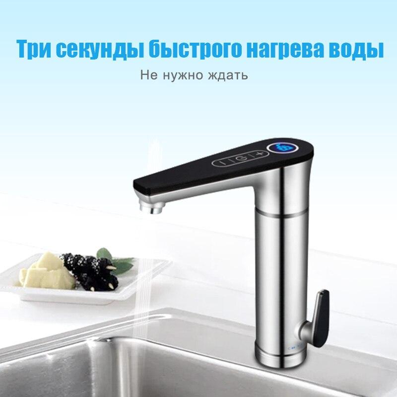 Pk Bazaar Heater Kbxstart Electric Touch Faucet Thermostat