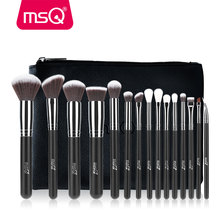 MSQ Pro 15pcs Makeup Brushes Set Powder Foundation Eyeshadow Make Up Brushes Cosmetics Soft Synthetic Hair With PU Leather Case